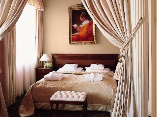 Hotel Rezydent Sopot - фото 1