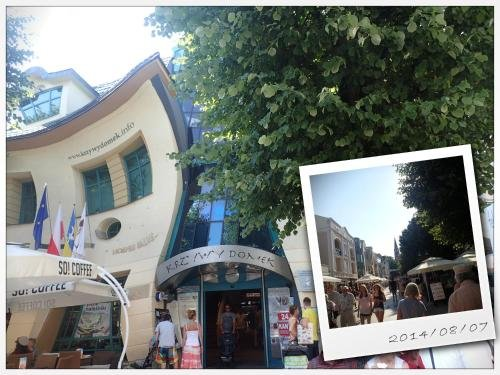 Apartamenty Nadmorskie Sopot 2 - фото 15