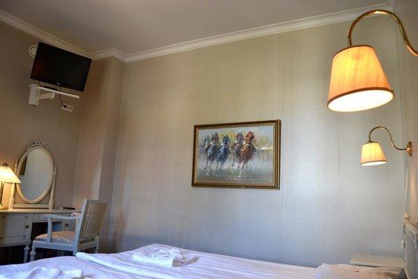 Karolineburg Manor House Hotel - фото 2