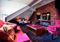 Отзывы Van der Valk hotel Harderwijk, 4 звезды