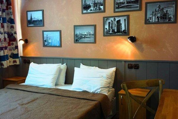 City Hotel - фото 7