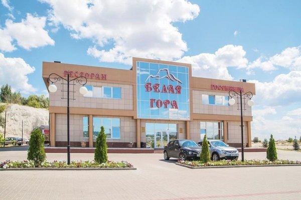 Белая Гора - фото 1