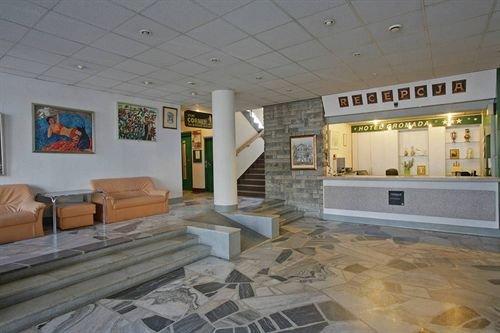 Hotel Gromada Zakopane - фото 5