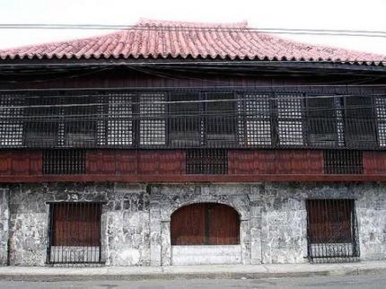 Cebu Business Hotel - фото 23