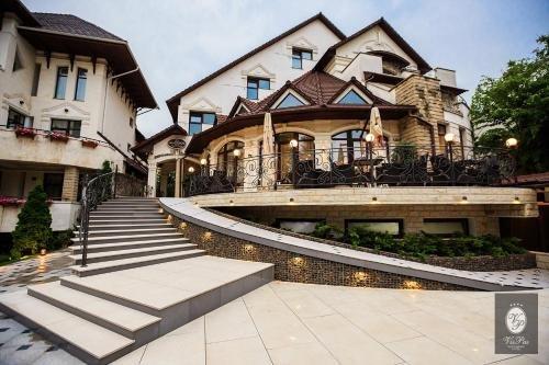 VisPas Hotel - фото 50