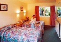 Отзывы Heartland Hotel Glacier Country, 3 звезды