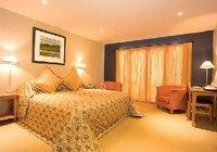 Отзывы Distinction Fox Glacier — Te Weheka Boutique Hotel, 4 звезды