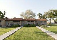 Отзывы Shefayim Kibbutz Hotel