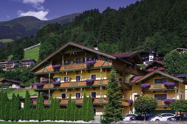 Relax & Lifestyle Apartments & Suites Villa Haidacher - фото 23