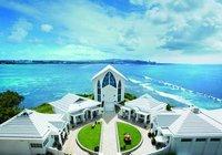 Отзывы Hotel Nikko Guam