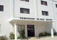 Отзывы Tamuning Plaza Hotel, 2 звезды