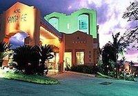 Отзывы Hotel Santa Fe, 3 звезды