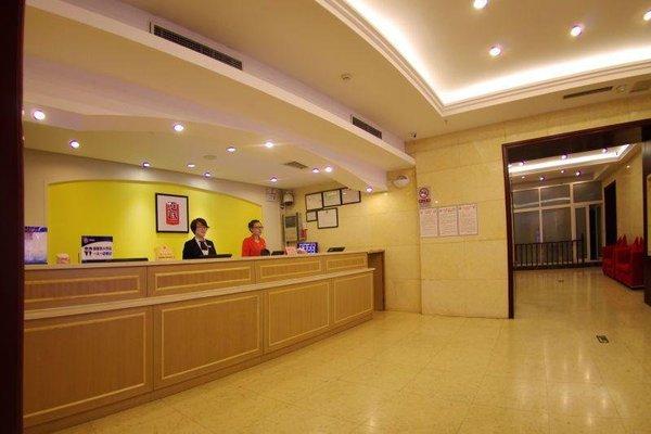 Home Inn Beijing Sanyuanqiao Metro Station Xiangheyuan - фото 11