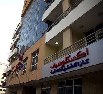 Xclusive Casa Hotel Apartments - фото 21