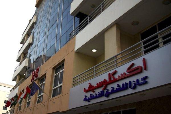 Xclusive Casa Hotel Apartments - фото 22