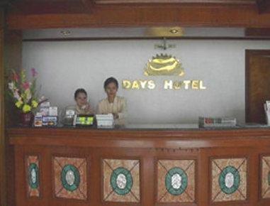 Days Hotel Mactan Cebu - фото 17