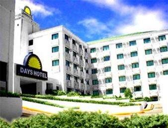 Days Hotel Mactan Cebu - фото 23