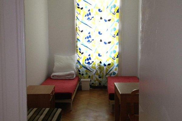 Chichilli Tea Hostel Vienna - фото 18