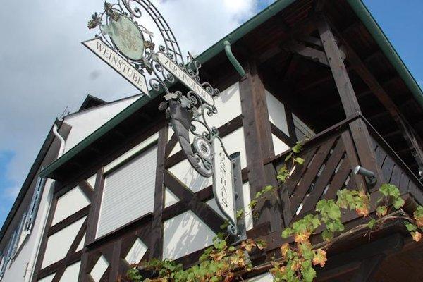 Weinstube Zur Lindenau - фото 23