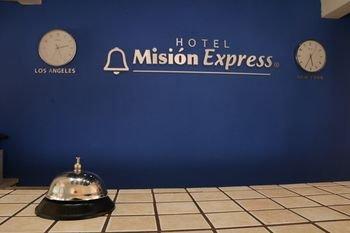 Garden Express Hotel & Suites - фото 14