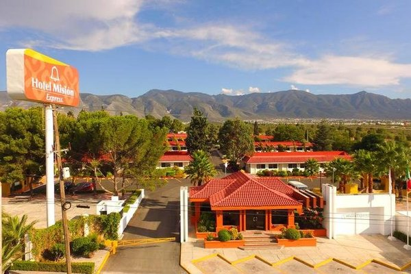 Garden Express Hotel & Suites - фото 22