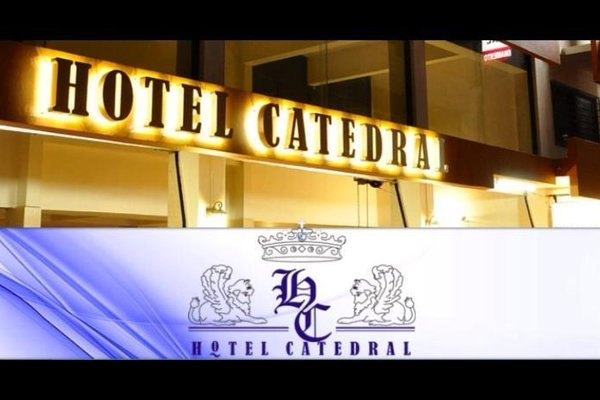 Hotel Catedral - фото 18