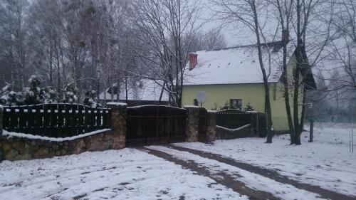 Zayezd Zubachi Brest Holiday Home - фото 13
