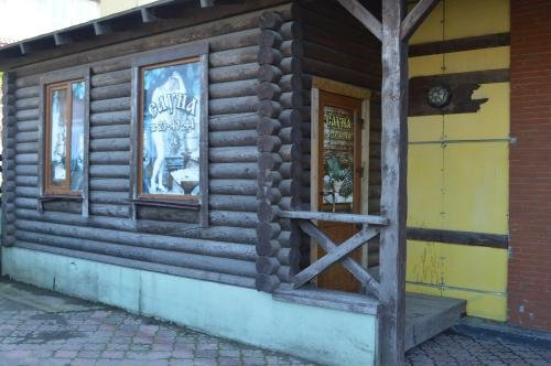 Hotel Postoyalyi Dvor - фото 19