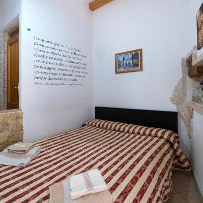 Alla Sibilla Guest House - фото 3
