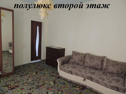 Kubik Guest House - фото 4