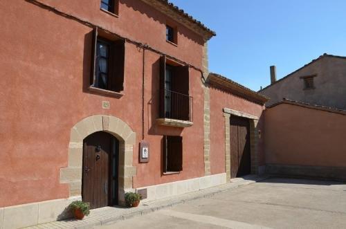 Casa Rural El Cartero - фото 25