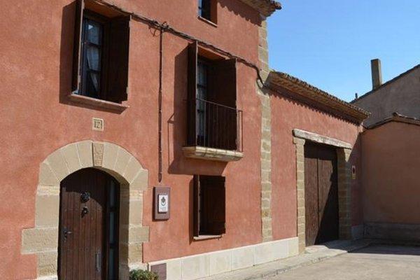 Casa Rural El Cartero - фото 1