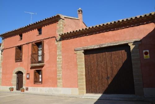Casa Rural El Cartero - фото 2