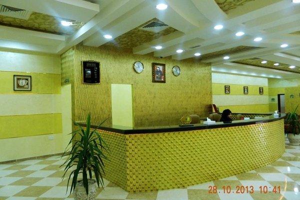 Aryana Hotel - фото 15