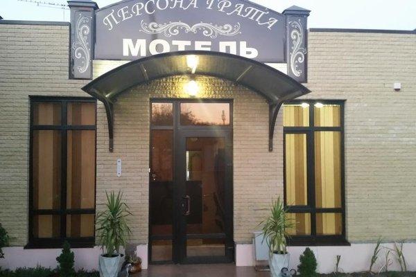 Motel Persona Grata - фото 10