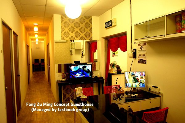 Fang Zu Ming Concept Guesthouse - фото 0