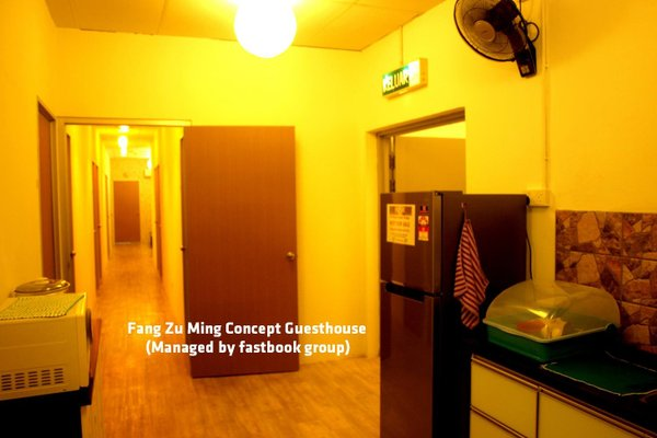 Fang Zu Ming Concept Guesthouse - фото 2