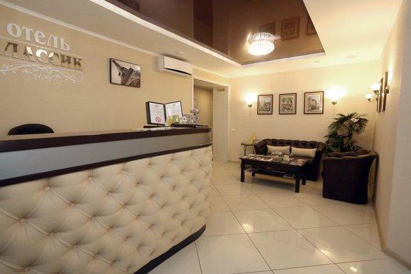 Отель Классик - фото 16