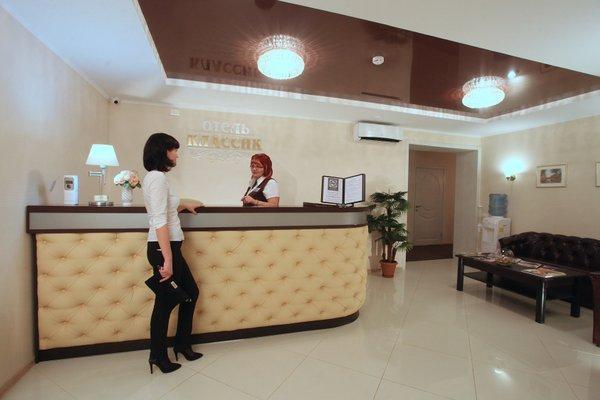 Отель Классик - фото 17