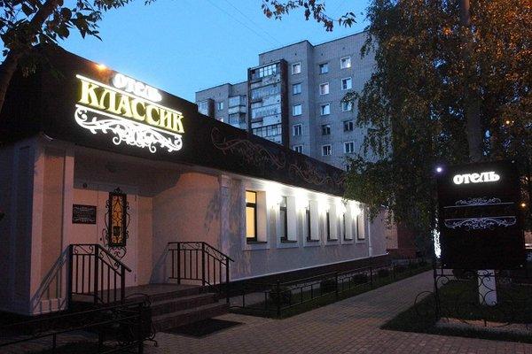 Отель Классик - фото 23