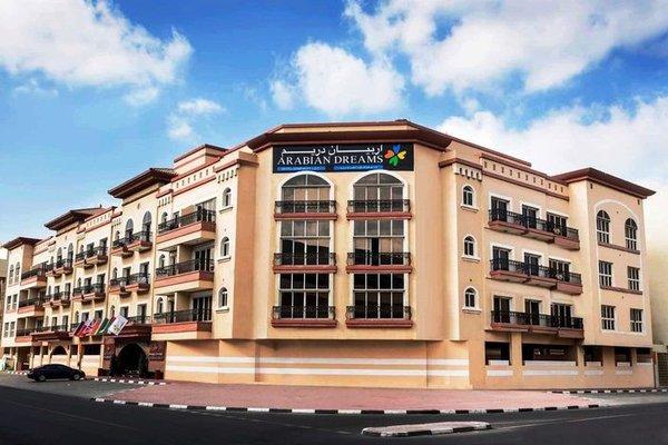 Arabian Dreams Hotel Apartments - фото 50