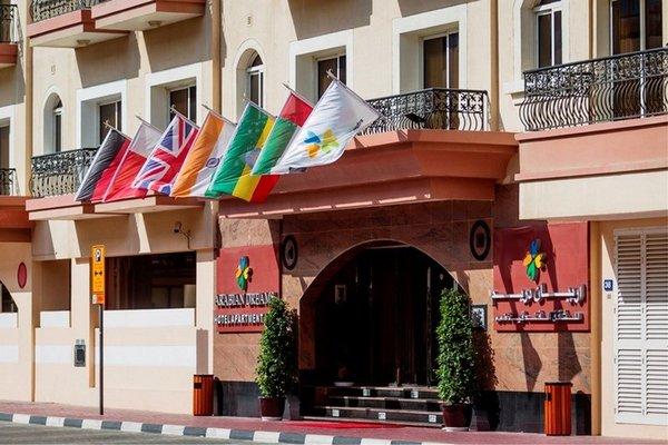 Arabian Dreams Hotel Apartments - фото 21