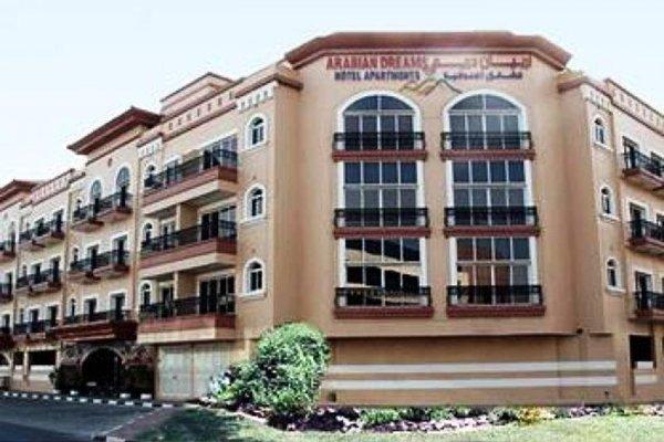 Arabian Dreams Hotel Apartments - фото 22