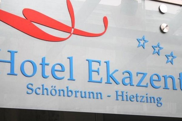 Hotel Ekazent Schonbrunn - фото 16