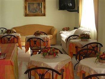 Hotel Aurelio - фото 1