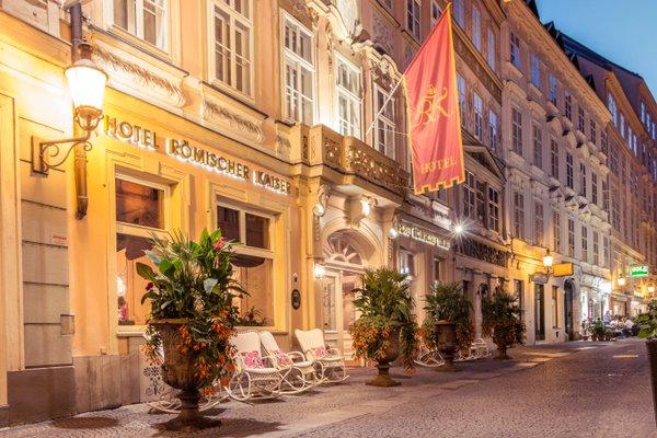 Schlosshotel Romischer Kaiser - фото 38
