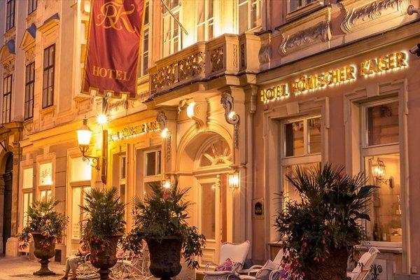 Schlosshotel Romischer Kaiser - фото 19