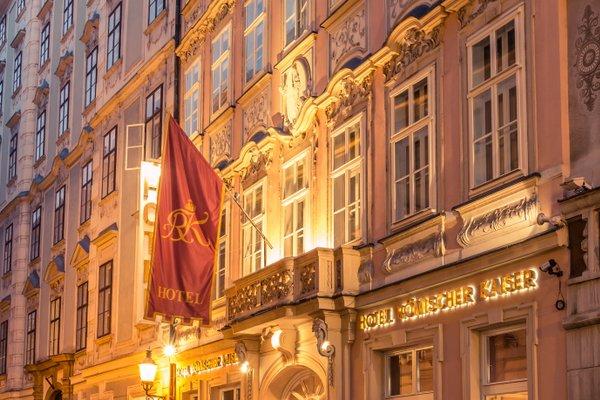 Schlosshotel Romischer Kaiser - фото 21
