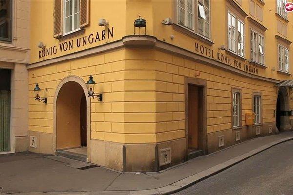 Hotel Konig von Ungarn - фото 19