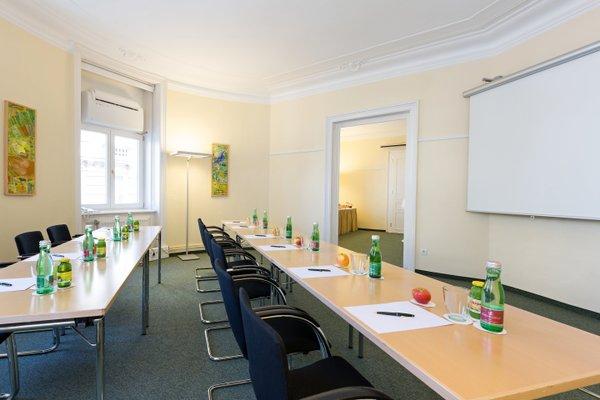 Best Western Premier Kaiserhof Wien - фото 19